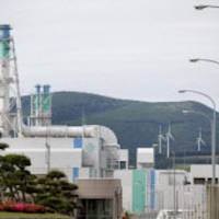 Under lock and key?: Experts believe the nuclear waste reprocessing plant in Rokkasho, Aomori Prefecture, will have the capacity to produce around 8 tons of separated plutonium annually when it goes into full operation. | BLOOMBERG