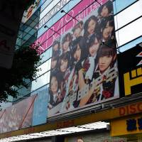 Random violence: Pedestrians pass by the AKB48 Theater in Tokyo's Akihabara district last week. Two teenage members of the group and a staffer were injured during an attack by a man with a folding saw at a meet-and-greet event in Takizawa, Iwate Prefecture, on May 25. | AFP-JIJI