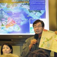 In NYC, Nago mayor reiterates opposition to base