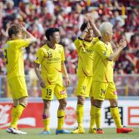 See you next time: Reysol players salute their supporters after beating Antlers 1-0 on Saturday. | KYODO