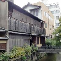 A traditional 'kyo-machiya' town house in the Gion Shinbashi district of Kyoto owned by the municipal government will be made available for rent. | KYODO