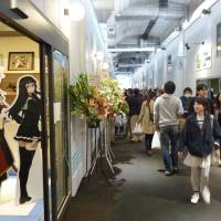 Anime fans walk down Asagaya Anime Street, a shopping area that opened in late March under the elevated tracks of the JR Chuo Line near Asagaya Station in Suginami Ward, Tokyo. | KYODO