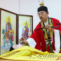 Taiwan leads Asia in spiritual care to alleviate fear of death