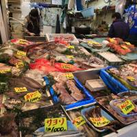 Tsukiji traders fish for new export markets