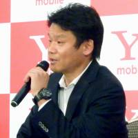 Y!mobile to target smartphone users