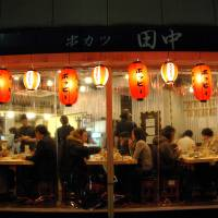 Don't cry in your beer: Japanese izakaya (pubs) are a common place to grab a drink and try to stave off the springtime blues. | ©YASUFUMI NISHI/© JNTO