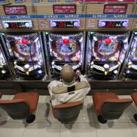 Pachinko parlors face taxing times