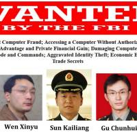 Images released by the FBI Sunday show five Chinese military officers charged with stealing trade secrets from U.S. companies. They are alleged to work with a shadowy Chinese military hacking unit. | AFP-JIJI