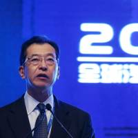 Auto industry lobby appoints Honda Chairman Ike as new chief