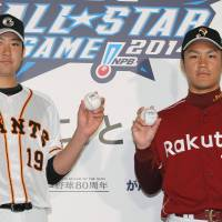 Promoting the game: Yomiuri Giants pitcher Tomoyuki Sugano and Tohoku Rakuten Golden Eagles starter Takahiro Norimoto are strong candidates to represent the Central League and Pacific League, respectively, for the NPB All-Star Series in July. | KYODO