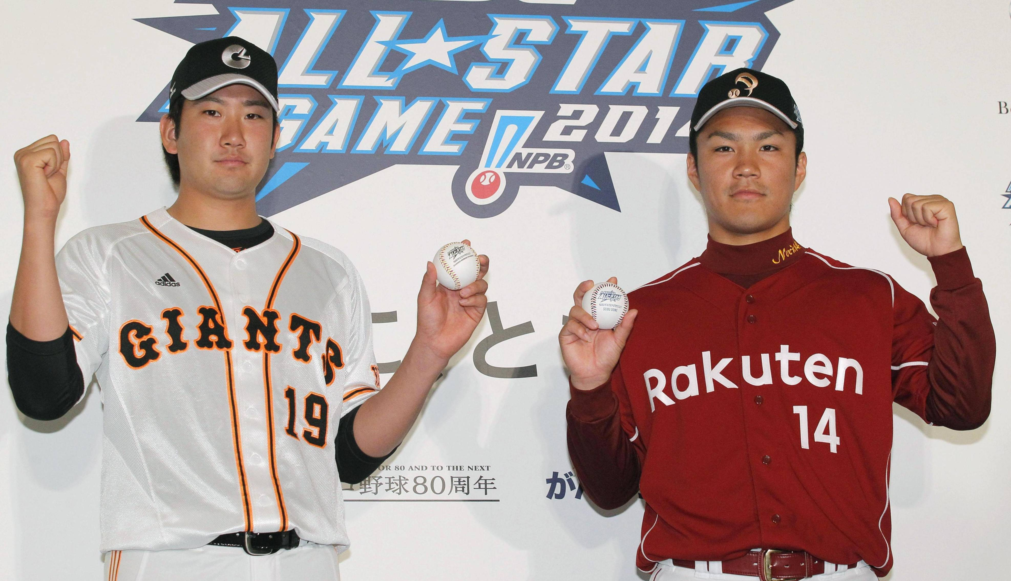 Promoting the game: Yomiuri Giants pitcher Tomoyuki Sugano and Tohoku Rakuten Golden Eagles starter Takahiro Norimoto are strong candidates to represent the Central League and Pacific League, respectively, for the NPB All-Star Series in July.   KYODO