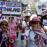 Ousted Thai premier indicted over rice subsidy program