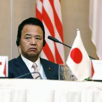 TPP ministers fail to set timeline for striking deal