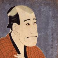 'Chic Gentlemen and Elegant Ladies: Fashion in Japanese Painting'