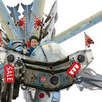 Tooling up for war: Can Japan benefit from lifting the arms export ban?