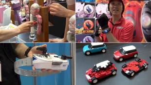 [VIDEO] International Tokyo Toy Show 2014