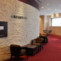 Mitaka City Gallery of Art