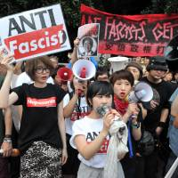 There was no shortage of bullhorns at this evening's demo in front of Prime Minister Shinzo Abe's office.  | YOSHIAKI MIURA