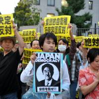 The anti-militarization protest in front of Prime Minister Shinzo Abe's office reportedly attracted more than 10,000 demonstrators. | YOSHIAKI MIURA