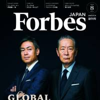 The debut edition of Forbes Japan features Veldt CEO Jin Nonogami (left) and former Sony Chairman Nobuyuki Idei on the cover. | ATOMIXMEDIA