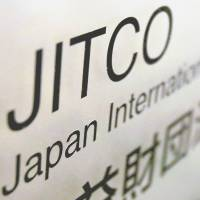 The Japan International Training Cooperation Organization, known as JITCO, brings foreign interns to Japan. | REUTERS