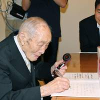 Japan now home to world's oldest man and woman