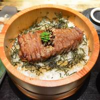What's for lunch: Gyū-mabushi is a beef variant on a classic eel dish. | JJ O'DONOGHUE