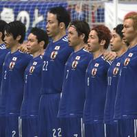 Blue army: 'World Soccer Winning Eleven 2014: Aoki Samurai no Chosen' features real players from across the J. | LEAGUE CLUBS AND OTHER JAPANESE PLAYERS FROM FOREIGN CLUBS.