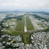 U.S. Marine Corps Air Station Futenma is situated in densely populated Ginowan, Okinawa Prefecture. | KYODO