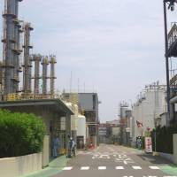 Mitsubishi Materials Corp.'s blast-hit silicon plant in Yokkaichi, Mie Prefecture, was reopened on Monday. | KYODO