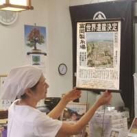 Daily celebrates UNESCO honor with silk edition