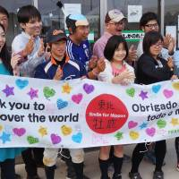 Donations send Tohoku kids to World Cup