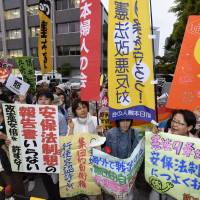 Protesters rally outside the prime minister's office on May 15 to demand that Article 9 of the Constitution be preserved. | KYODO