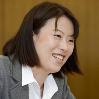Japanese to study unions at U.N. body