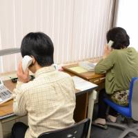 Fukushima hotline gets record calls