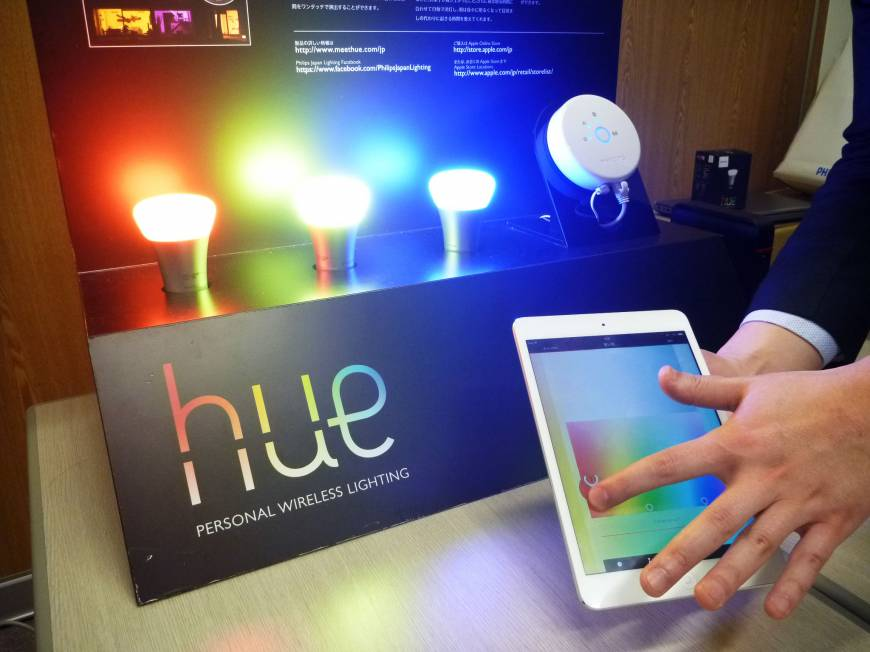LED bulbs develop color customizing options