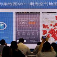China group launches app to shame polluters