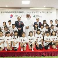 New educational facility funded by Qatar opens in Iwaki