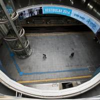 Sao Paulo's Se subway station is all but deserted Sunday, the fourth day of a strike by workers. | AFP-JIJI