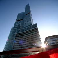 Abeno Harukas, operated by Kintetsu Corp., is Japan's tallest skyscraper. | BLOOMBERG