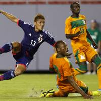 Honda double helps Japan edge Zambia in final friendly before World Cup