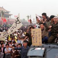 Chinese workers fill the streets of Beijing to support the student-led pro-democracy movement on May 18, 1989. | AFP-JIJI