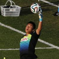 'Keeper Kawashima not worried about World Cup ball