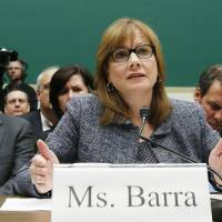 General Motors CEO Mary Barra testifies before the House Energy and Commerce Committee hearing on Capitol Hill on April 1 as GM general counsel Michael Millikin looks on. Millikin has survived the automaker's struggles over an ignition-switch defect as a rash of firings announced on Thursday touched the corporate legal department he oversees. | REUTERS