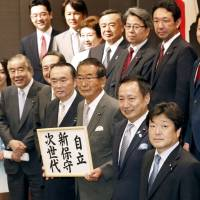 Nippon Ishin no Kai (Japan Restoration Party) co-leader Shintaro Ishihara (front row, fourth from right) poses for a photo on Wednesday with fellow Diet members who have decided to join his new party.   KYODO