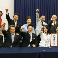 Shintaro Ishihara (back row, second from right) and members of a new political party he hopes to launch in August pose Thursday in Tokyo after announcing that the party will be named Jisedai no To, which roughly means 'party for new generations.' | KYODO