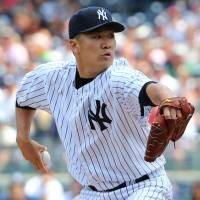 Sitting this one out: If Masahiro Tanaka makes his start on July 13, the rookie will be ineligible to pitch in the MLB All-Star Game on July 15 in Minneapolis. | REUTERS