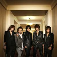 Still shining: Luna Sea, made up of (from left) Sugizo, Shinya, Ryuichi, J and Inoran, is celebrating its 25th anniversary with concerts and a new album.