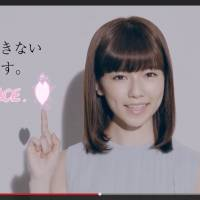 New recruit: AKB48 member Haruka Shimazaki addresses YouTube viewers in a Self-Defense Forces recruitment ad that was posted on the forces' YouTube account.  | YOUTUBE
