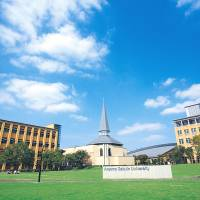 The university's modern designed Sagamihara Campus which has a vast garden and the chapel. | AOYAMA GAKUIN UNIVERSITY